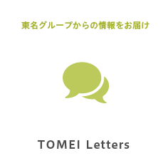 TOMEI Letters